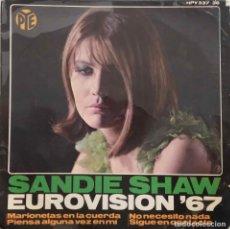 Discos de vinilo: SANDIE SHAW, EUROVISIÓN 67. MARIONETAS EN LA CUERDA. EP ESPAÑA. Lote 79796617
