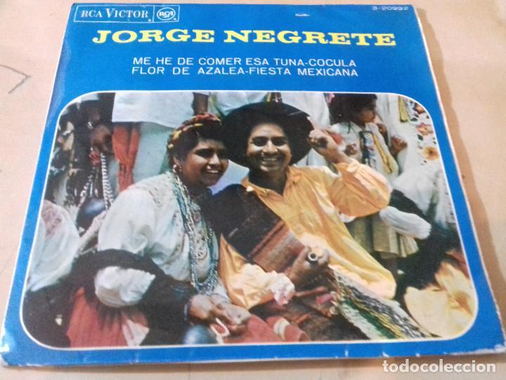 JORGE NEGRETE - ME HE DE COMER ESA TUNA / COCULA/FLOR DE AZALEA/FIESTRA MEXICANA/RCA VICTOR (Música - Discos - Singles Vinilo - Grupos y Solistas de latinoamérica)