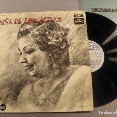 Discos de vinilo: LA NIÑA DE LOS PEINES LP EMI REGAL SERIE AZÚL ESPAÑA 1969. Lote 79800297