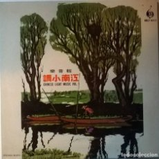 Discos de vinilo: CHINESE LIGHT MUSIC VOL. 1. TRADE MARK NWLP 8007 MALAYSIA (LP MUSICA TRADICIONAL CHINA). Lote 79917677