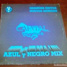 Discos de vinilo: AZUL Y NEGRO MIX - GRANDES EXITOS NUEVOS REMIXES - MAXI SINGLE.12. Lote 79923969