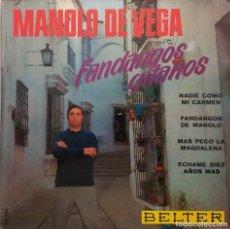 Discos de vinilo: MANOLO DE VEGA. FANDANGOS GITANOS. NADIE COMO MI CARMEN. EP. Lote 80014389