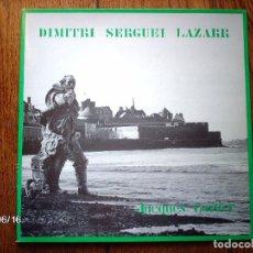 Discos de vinilo: DIMITRI SERGUEI LAZARR - SEMPER FIDELIS . Lote 80069049
