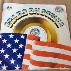 Discos de vinilo: STAR ON 45 - STARS ON STEVIE. UPTIGHT. CNR1982. . Lote 80076009