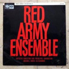Vinyl-Schallplatten - LP RED ARMY ENSEMBLE - ORQUESTA Y CORO DEL EJÉRCITO SOVIÉTICO - LA VOZ DE SU AMO 1967. - 80123933