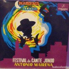 Discos de vinilo: ANTONIO MAIRENA - MAIRENA DEL ALCOR - FESTIVAL DE CANTE JONDO - LP. Lote 80132145