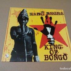 Discos de vinilo: MANO NEGRA - KING OF BONGO (LP 2011, QIAG-70043) NUEVO. Lote 168072949