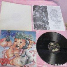 Discos de vinilo: LP NECROPHILIAC CHAOPULA CITADEL OF MIRRORS 1992 NUEVO CON ENCARTE. Lote 80143137