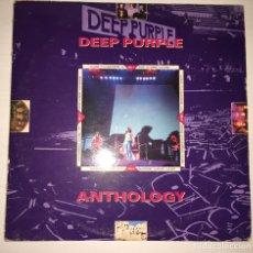 Discos de vinilo: DISCO VINILO DEEP PURPLE. Lote 80182851