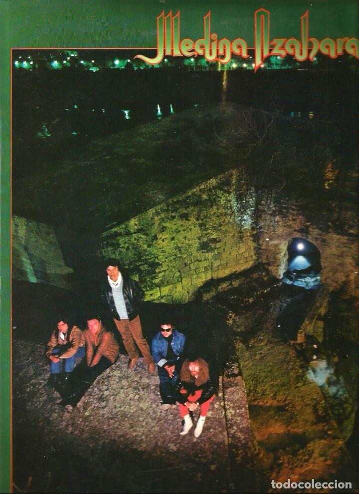 LP MEDINA AZAHARA : LA ESQUINA DEL VIENTO (Música - Discos - Singles Vinilo - Grupos Españoles de los 70 y 80)
