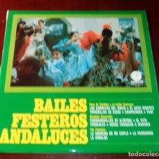 Discos de vinilo: BAILES FESTEROS ANDALUCES - LP - 1974 - COMO NUEVO. Lote 80302729