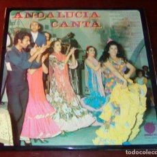 Discos de vinilo: ANDALUCIA CANTA - LP . 1974 - COMO NUEVO . Lote 80303061