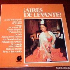 Discos de vinilo: AIRES DE LEVANTE - LP - 1974 - COMO NUEVO. Lote 80303269