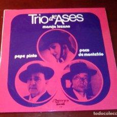 Discos de vinilo: TRIO DE ASES - LP - 1973 - COMO NUEVO. Lote 80305925