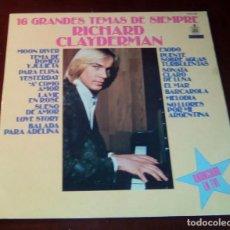 Discos de vinilo: 16 GRANDES TEMAS DE SIEMPRE RICHARD CLAYDERMAN - LP - 1979. Lote 80307385