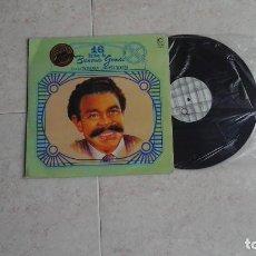 Discos de vinilo: BIENVENIDO GRANDA Y SONORA MATANCERA LP 16 ÉXITOS. Lote 80380469