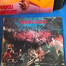 Discos de vinilo: MEDITERRANEO - SUS EXITOS LP 1991. Lote 80401921