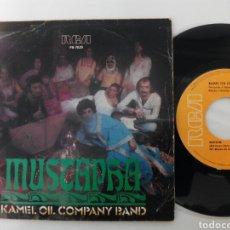 Discos de vinilo: KAMEL OIL COMPANY BAND 1977 MUSTAPHA/ PETRÓLEO EN BRUTO. Lote 80441249