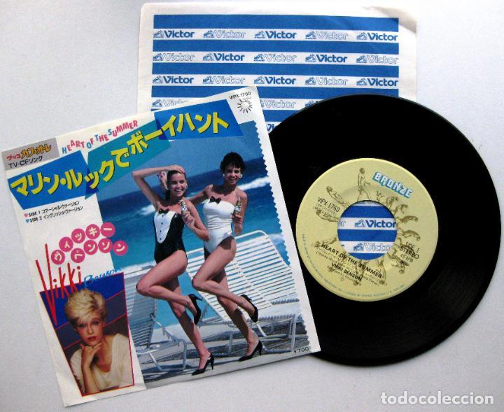 VIKKI BENSON - HEART OF THE SUMMER - SINGLE BRONZE 1983 JAPAN (EDICION JAPONESA) BPY (Música - Discos de Vinilo - Singles - Pop - Rock Internacional de los 80)