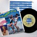 Discos de vinilo: VIKKI BENSON - HEART OF THE SUMMER - SINGLE BRONZE 1983 JAPAN (EDICION JAPONESA) BPY. Lote 80574706