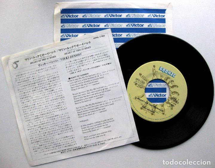 Discos de vinilo: Vikki Benson - Heart Of The Summer - Single Bronze 1983 Japan (Edicion Japonesa) BPY - Foto 2 - 80574706