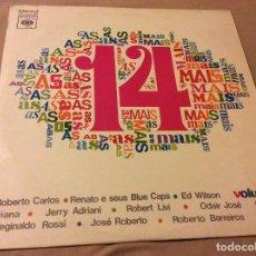 Discos de vinilo: AS 14 MAIS. VOLUME 25. CBS 1971.. Lote 80672806