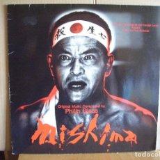 Discos de vinilo: MISHIMA ---- B.S.O.. Lote 80673430