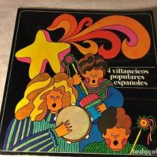 Discos de vinilo: DISCO SINGLE ORIGINAL VINILO VILLANCICOS. Lote 80774462