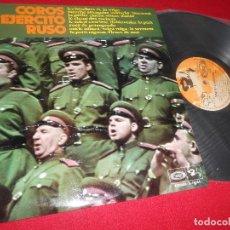 Discos de vinilo: COROS DEL EJERCITO RUSO LP 1967 BARCLAY EDICION ESPAÑOLA SPAIN. Lote 80805835