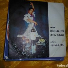 Discos de vinilo: SHERRY AND FLAMENCO. LUIS CABALLERO / JESUS HEREDIA. ACCION 1971. IMPECABLE. Lote 80881055