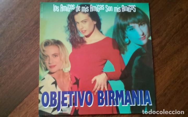 OBJETIVO BIRMANIA-LOS AMIGOS DE MIS AMIGAS SON MIS AMIGOS.MAXI (Música - Discos de Vinilo - Maxi Singles - Grupos Españoles de los 70 y 80)