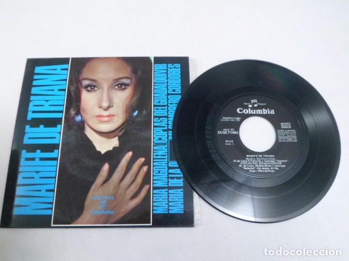 EP MARIFÉ DE TRIANA. MARÍA MAGDALENA - COPLAS DEL GUADALQUIVIR - MARÍA DE LA O- MI SOMBRERO CORDOBÉS (Música - Discos de Vinilo - EPs - Flamenco, Canción española y Cuplé)