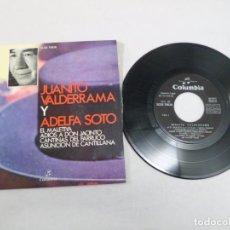 Discos de vinilo: EP JUANITO VALDERRAMA. EL MALETIYA- ADIOS A DON JACINTO- CANTIÑAS DEL FARRUCO.... Lote 80909948