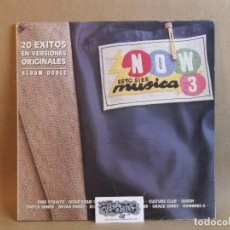 Discos de vinilo: NOW- ESTO SI ES MUSICA 3-2LP- SPAIN 1986-NM/NM. Lote 81045312