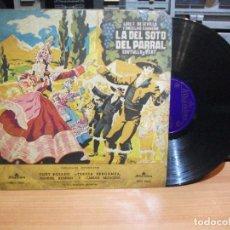 Discos de vinilo: ATAULFO ARGENTA LA DEL SOTO DEL PARRAL LP SPAIN PDELUXE . Lote 81245772