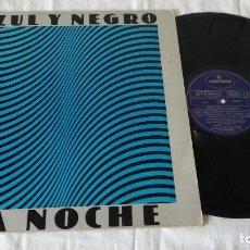 Discos de vinilo: 6-LP AZUL Y NEGRO- LA NOCHE. Lote 81249824
