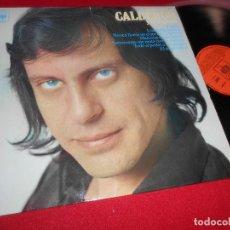 Discos de vinilo: JUAN CARLOS CALDERON Y SU ORQUESTA LP 1973 CBS EDICION ESPAÑOLA SPAIN NUEVO. Lote 81291344