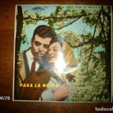 Discos de vinilo: A DIOS POR LA MUSICA - PARA LA NOVIA . Lote 81326244