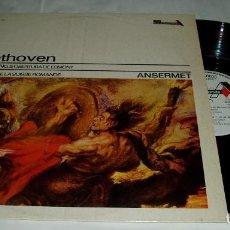 Discos de vinilo: BEETHOVEN SINFONIA Nº 5 ORQUESTA SUISSE ROMANDE LP 1973. Lote 81666236