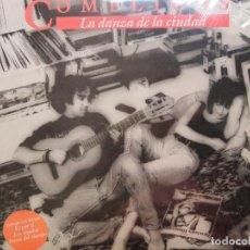 Discos de vinilo: DOS LP CÓMPLICES. LA DANZA DE LA CIUDAD Y ESTÁ LLORANDO EL SOL. Lote 81696668