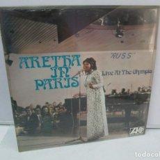 Discos de vinilo: ARETHA IN PARIS. LIVE AT THE OLYMPIA. DISCO DE VINILO. ATLANTIC 1968. VER FOTOGRAFIAS ADJUNTAS. Lote 81711488
