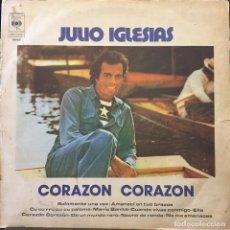 Discos de vinilo: LP ARGENTINO DE JULIO IGLESIAS AÑO 1975. Lote 81722012
