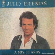 Discos de vinilo: LP ARGENTINO DE JULIO IGLESIAS AÑO 1977. Lote 81722668