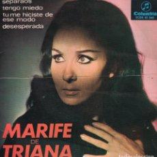 Discos de vinilo: MARIFE DE TRIANA - SEPARAOS / TENGO MIEDO / TU ME HICISTE DE ESE MODO...EP COLUMBIA RF-4749. Lote 236084690
