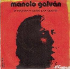 Disques de vinyle: MANOLO GALVAN - EL REGRESO / QUISE POR QUERER (SINGLE ESPAÑOL, BELTER 1971). Lote 81740932