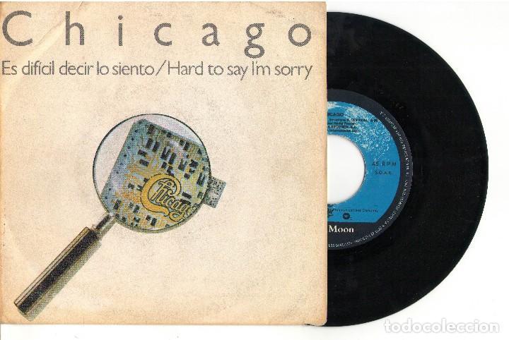 EPHARD TO SAY I'M SORRYCHICAGOEPWEA1982 (Música - Discos de Vinilo - EPs - Pop - Rock - New Wave Extranjero de los 80)