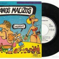 Discos de vinilo: EPVERANOS MACIZOSVARIOSEPPOLYSTAR1991A1.(LOS DIABLOS)UN RAYO DE SOL-A2.(DESMADRE 75)SACA EL GUI. Lote 81744316