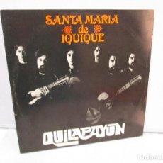 Discos de vinilo: SANTA MARIA DE IQUIQUE.QUILAPAYUN. DISCO DE VINILO. MOVIE PLAY. VER FOTOGRAFIAS ADJUNTAS. Lote 81825620