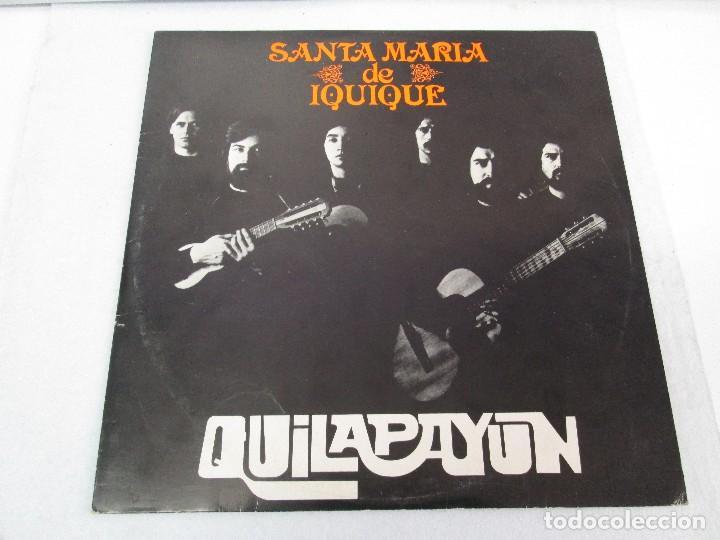 Discos de vinilo: SANTA MARIA DE IQUIQUE.QUILAPAYUN. DISCO DE VINILO. MOVIE PLAY. VER FOTOGRAFIAS ADJUNTAS - Foto 2 - 81825620