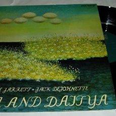 Discos de vinilo: KEITH JARRETT • JACK DEJOHNETTE ?– RUTA AND DAITYA LP 1973 GERMANY, ECM RECORDS. Lote 229498240